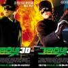 Postere Koreene pentru Green Hornet