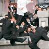 Kung fu (2005)