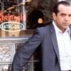 A Bronx Tale (1993)